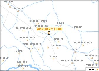 map of Ar Rumaythah