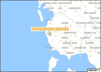 map of Kainoúrion Khoríon