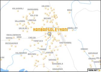 map of Manbar Soleymānī