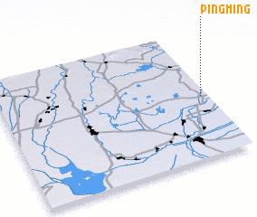 3d view of Pingming