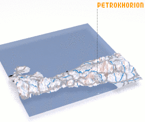 3d view of Petrokhórion