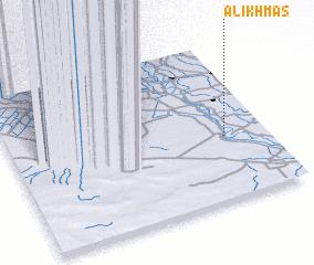 3d view of Al Ikhmās