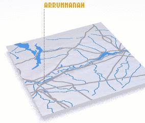 3d view of Ar Rummānah