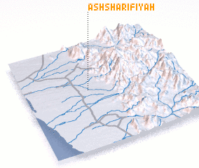 3d view of Ash Sharīfīyah