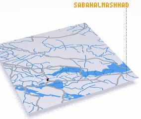 3d view of Şabāḩ Āl Mashhad