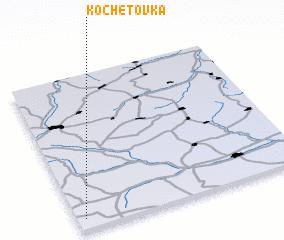 3d view of Kochetovka