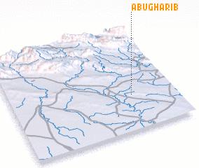 3d view of Abū Gharīb