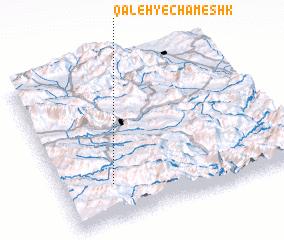 3d view of Qal'eh-ye Chameshk