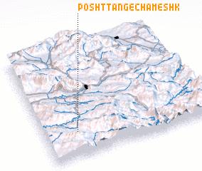 3d view of Posht Tang-e Chameshk