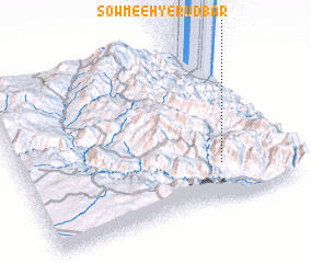 3d view of Şowme'eh-ye Rūdbār