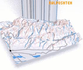 3d view of Kal Poshteh