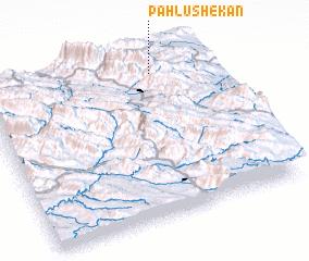 3d view of Pahlūshekan