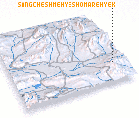 3d view of Sang Cheshmeh-ye Shomāreh Yek