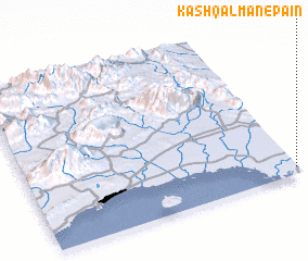 3d view of Kash Qalmān-e Pā\