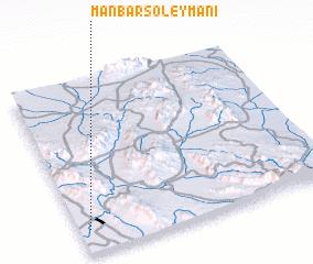 3d view of Manbar Soleymānī