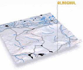 3d view of Almoghūl