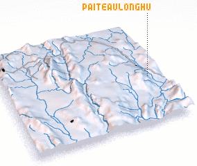 3d view of Paiteaulonghu